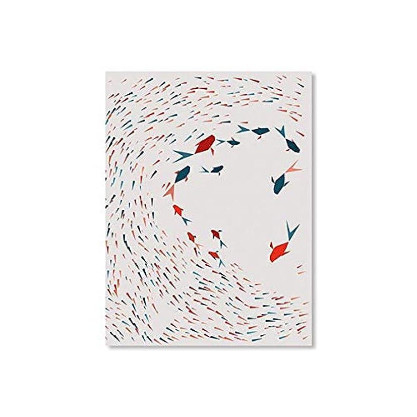 冷蔵する狂乱油カラフルなインク抽象魚キャンバス絵画中国スタイルの壁アート写真用リビングルームホームデコレーションポスターとプリント40×60センチなしフレーム