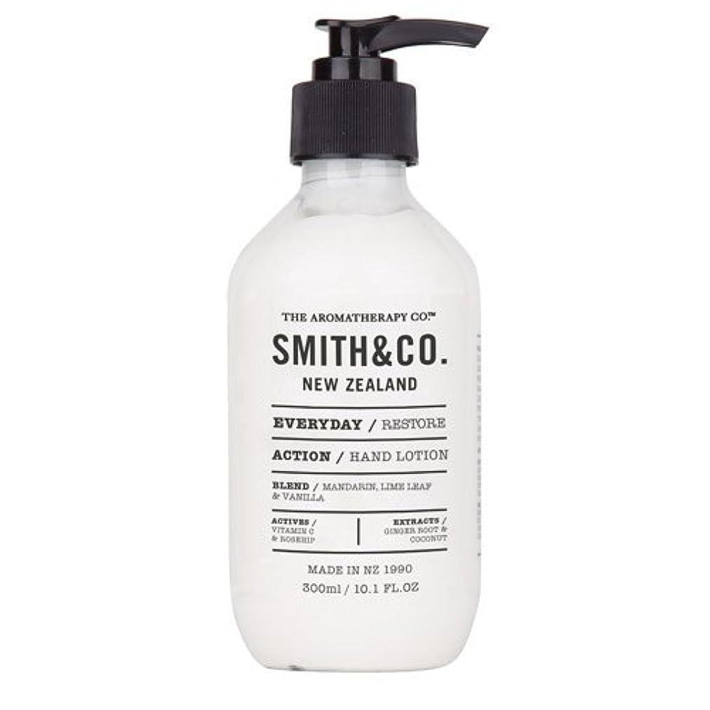 食物許可する始めるSmith&Co. スミスアンドコー Hand&Body Lotion ハンド&ボディローション Restore リストア