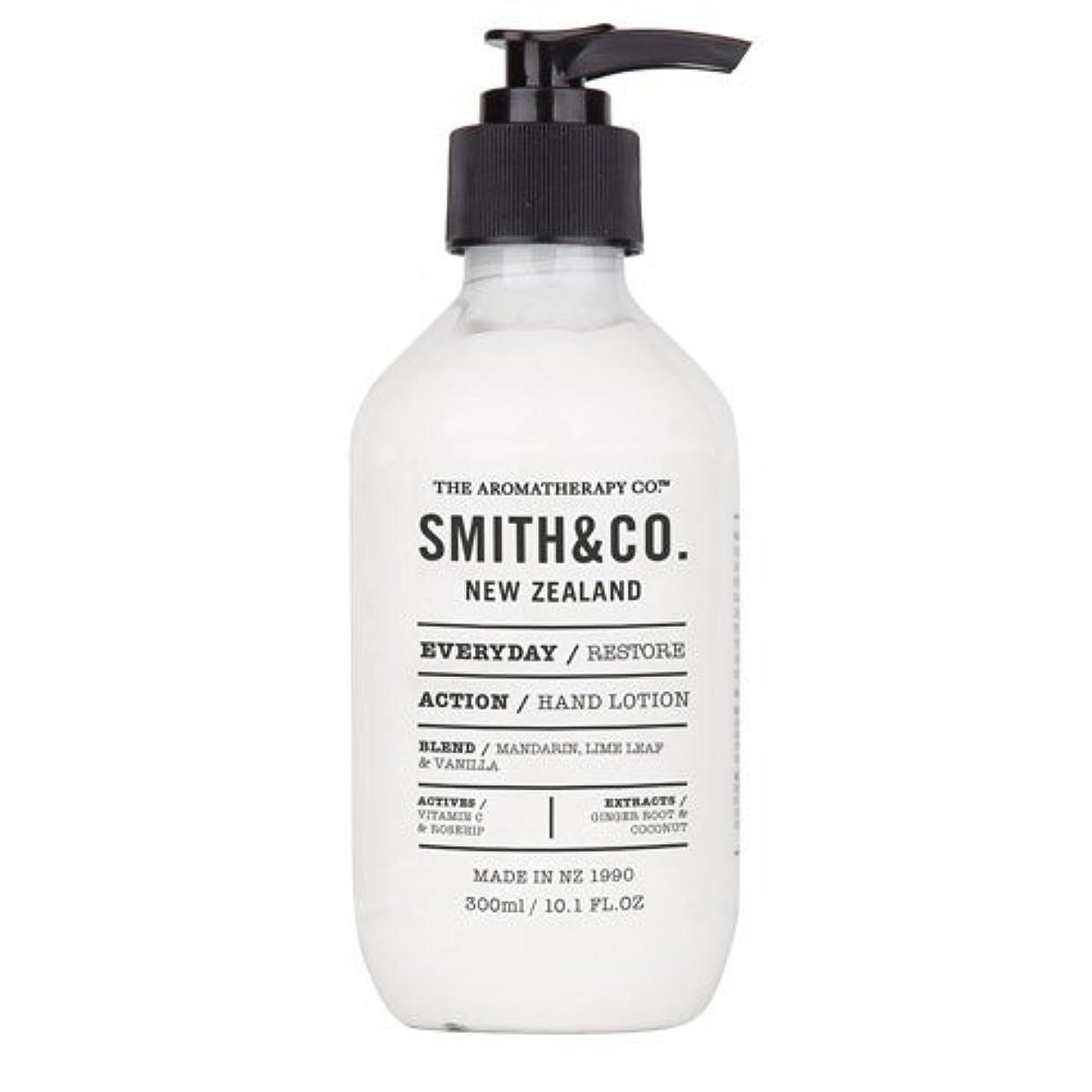処理する哺乳類シングルSmith&Co. スミスアンドコー Hand&Body Lotion ハンド&ボディローション Restore リストア