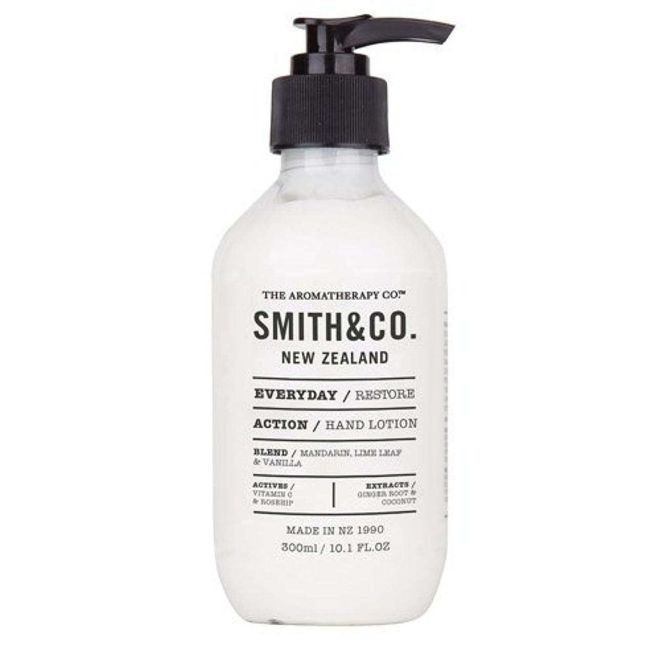 滑る疫病合併Smith&Co. スミスアンドコー Hand&Body Lotion ハンド&ボディローション Restore リストア
