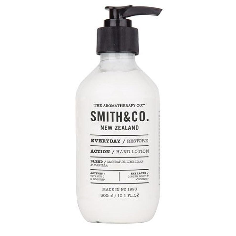 金曜日感謝祭一掃するSmith&Co. スミスアンドコー Hand&Body Lotion ハンド&ボディローション Restore リストア