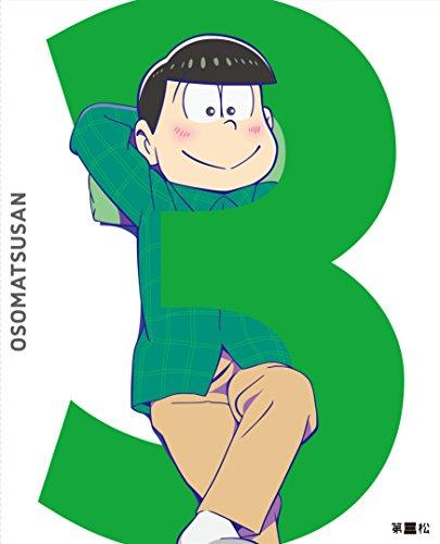 おそ松さん 第三松 [DVD]の詳細を見る