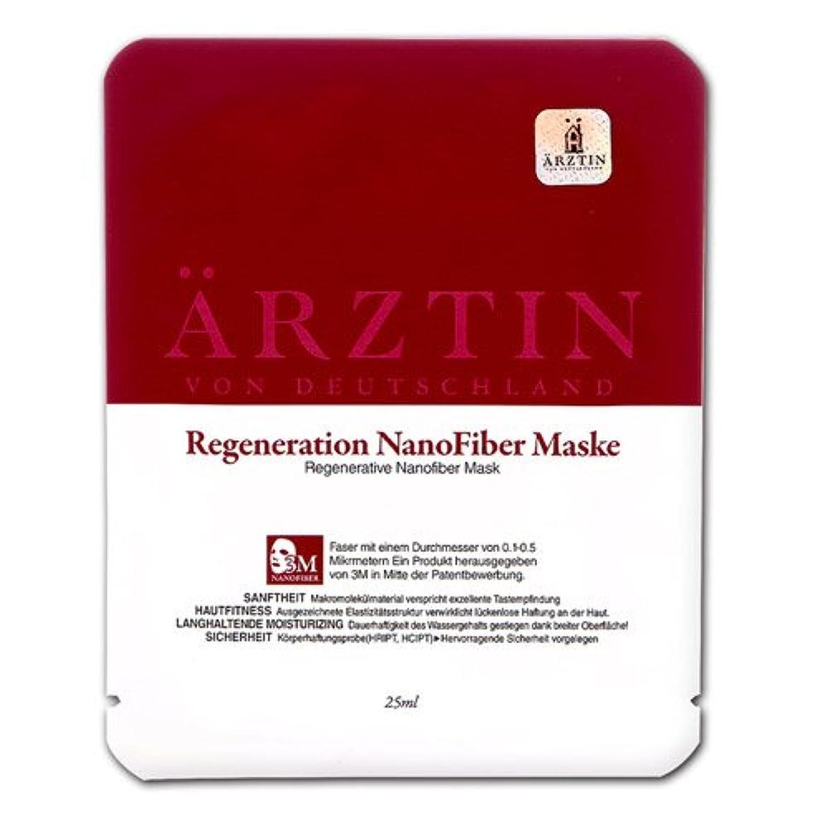 アーサーコナンドイルオリエンテーション歯科医エルツティン リジェネレイティブ ナノファイバーマスク25ml×4枚