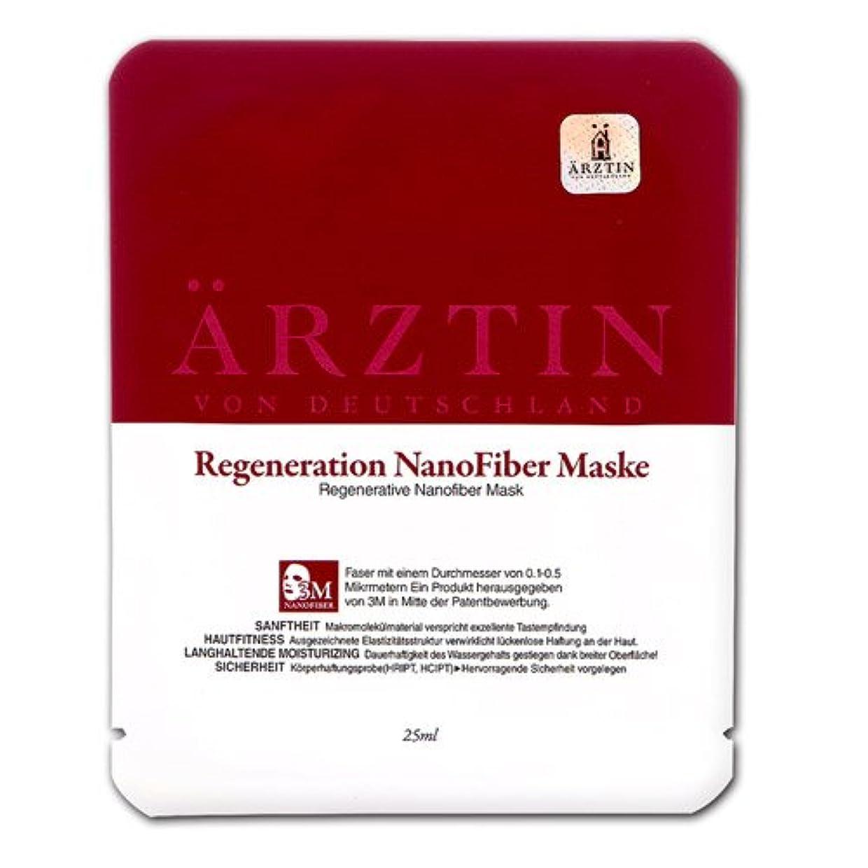 引き出しうがい薬株式会社エルツティン リジェネレイティブ ナノファイバーマスク25ml×4枚