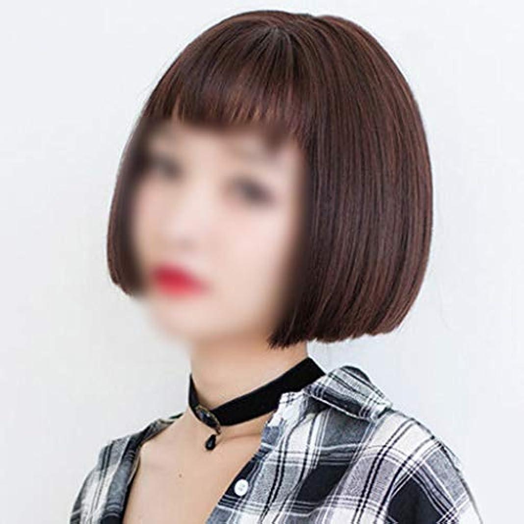 上がる矛盾するドリルWASAIO 現実的な前髪とスタイルの交換のためのウィッグ女性ショートヘアコスプレブラウンストレートボブアクセサリー (色 : Dark Brown)
