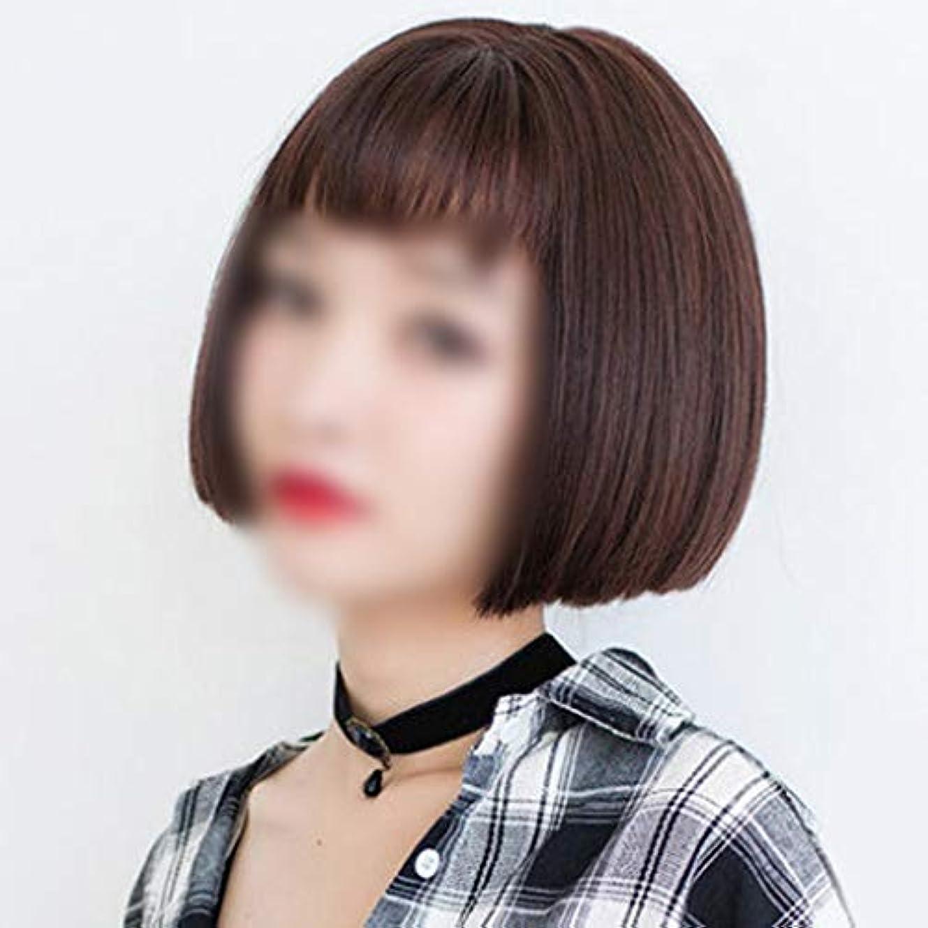 スーツケース令状不適当WASAIO 現実的な前髪とスタイルの交換のためのウィッグ女性ショートヘアコスプレブラウンストレートボブアクセサリー (色 : Dark Brown)