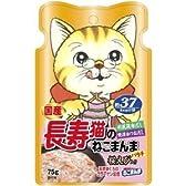 長寿猫のねこまんまパウチ桜えび入り(75g)×48【ケース販売】