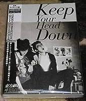 東方神起 / ウェ Keep your head down 日本ライセンス盤 限定
