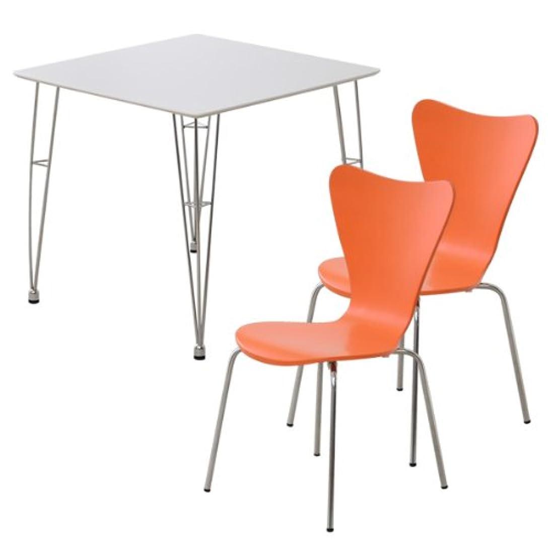 パケットドル軍隊おしゃれでシンプル!ダイニング3点セット(テーブル?ホワイト)(チェア?オレンジ)(テーブルとチェア2脚セット)