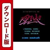 サマーカーニバル'92 烈火 [3DSで遊べるファミリーコンピュータソフト][オンラインコード]