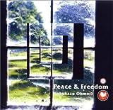 Peace&Freedom 画像
