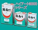 イサム塗料 ハイアート#3000 ハードナー 1缶(4kg入) 硬化剤:標準タイプ