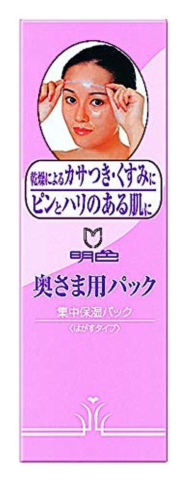 森林永続パンダ明色シリーズ 奥さま用パック 110g (日本製)