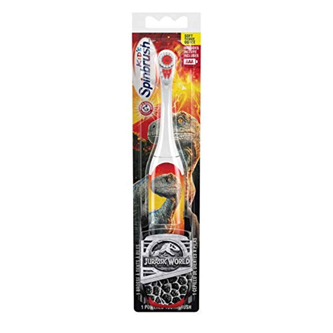 スキル挨拶確認する海外直送品 お子様用ジェラシックワールド電動歯ブラシ 〈ソフト〉 ARM & HAMMER™ Spinbrush™ Jurrassic World 1 Powerd Thoothblash Soft