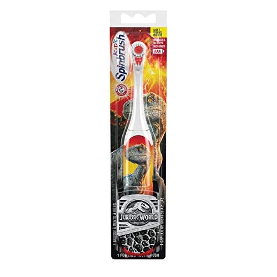 裂け目高度気球海外直送品 お子様用ジェラシックワールド電動歯ブラシ 〈ソフト〉 ARM & HAMMER™ Spinbrush™ Jurrassic World 1 Powerd Thoothblash Soft