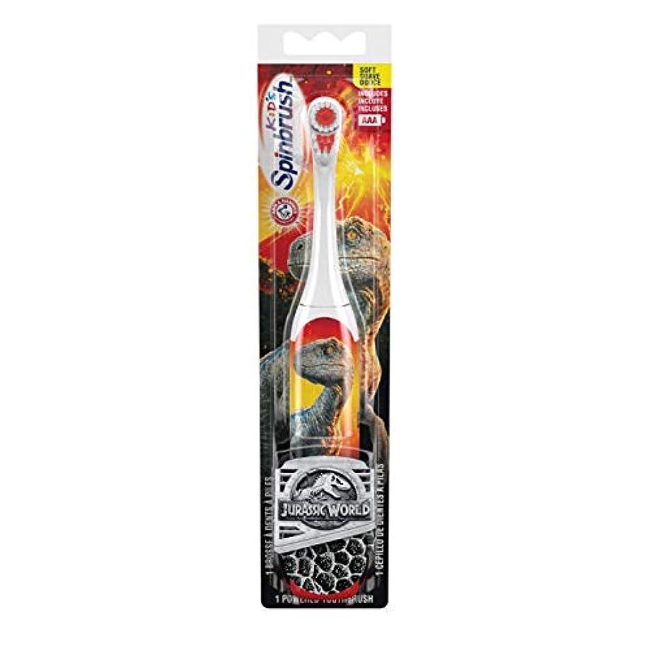 マニアック洞察力のあるリーフレット海外直送品 お子様用ジェラシックワールド電動歯ブラシ 〈ソフト〉 ARM & HAMMER™ Spinbrush™ Jurrassic World 1 Powerd Thoothblash Soft