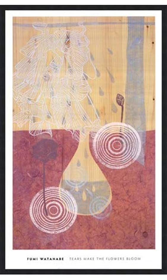 交渉する悲しいことに店員Tears Make The Flowers Bloom by Carol Watanabe – 24 x 40インチ – アートプリントポスター LE_478370-F101-24x40