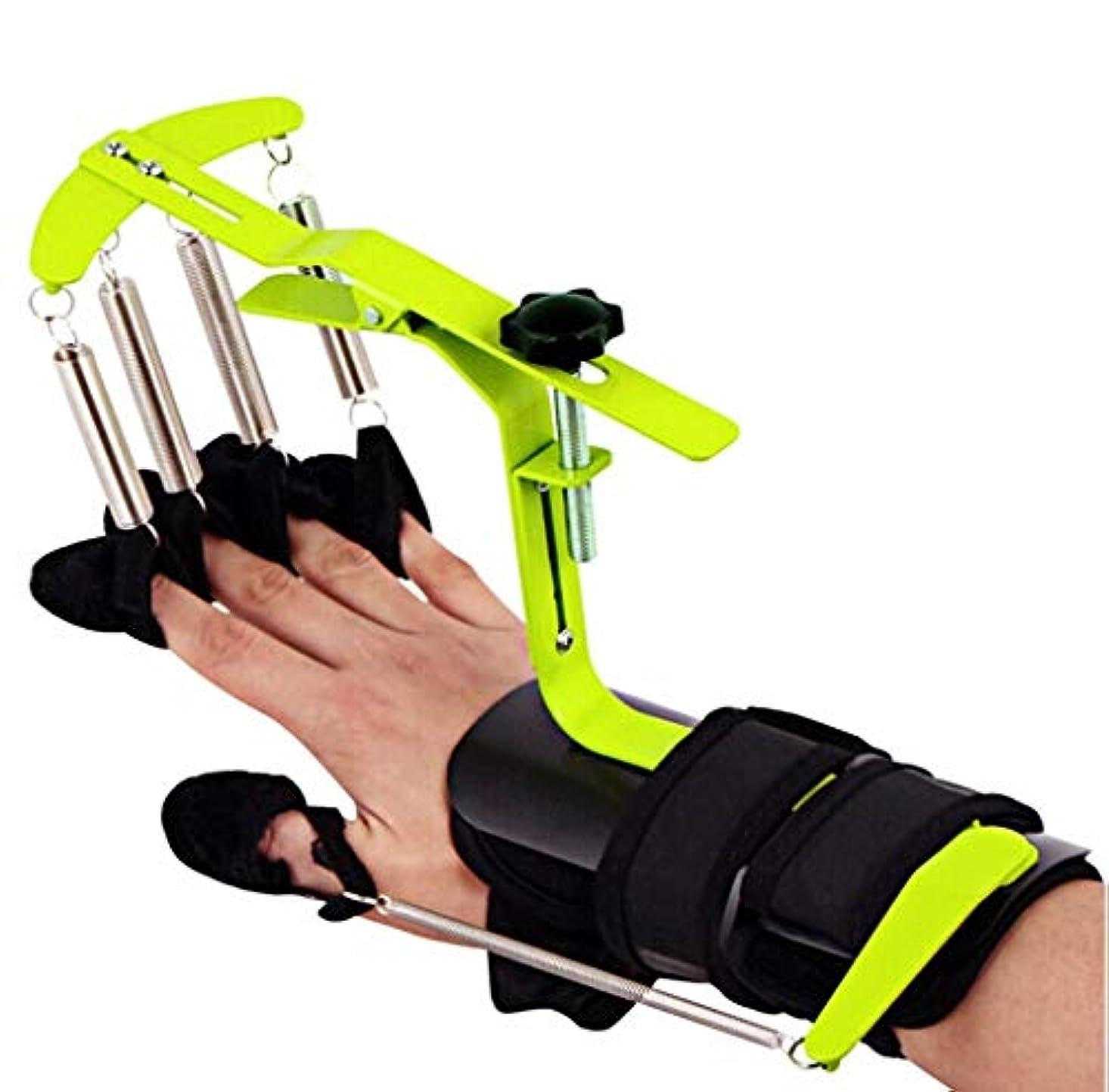 修理可能復活選出する指エクササイザー トレーニング機器ブレースボード 別々の親指 手首サポートハンド機能 片麻痺の脳性麻痺麻痺リハビリテーション