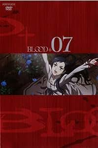 BLOOD+(7) 完全生産限定版 [DVD]