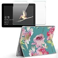 Surface go 専用スキンシール ガラスフィルム セット サーフェス go カバー ケース フィルム ステッカー アクセサリー 保護 花 緑 ピンク 012287