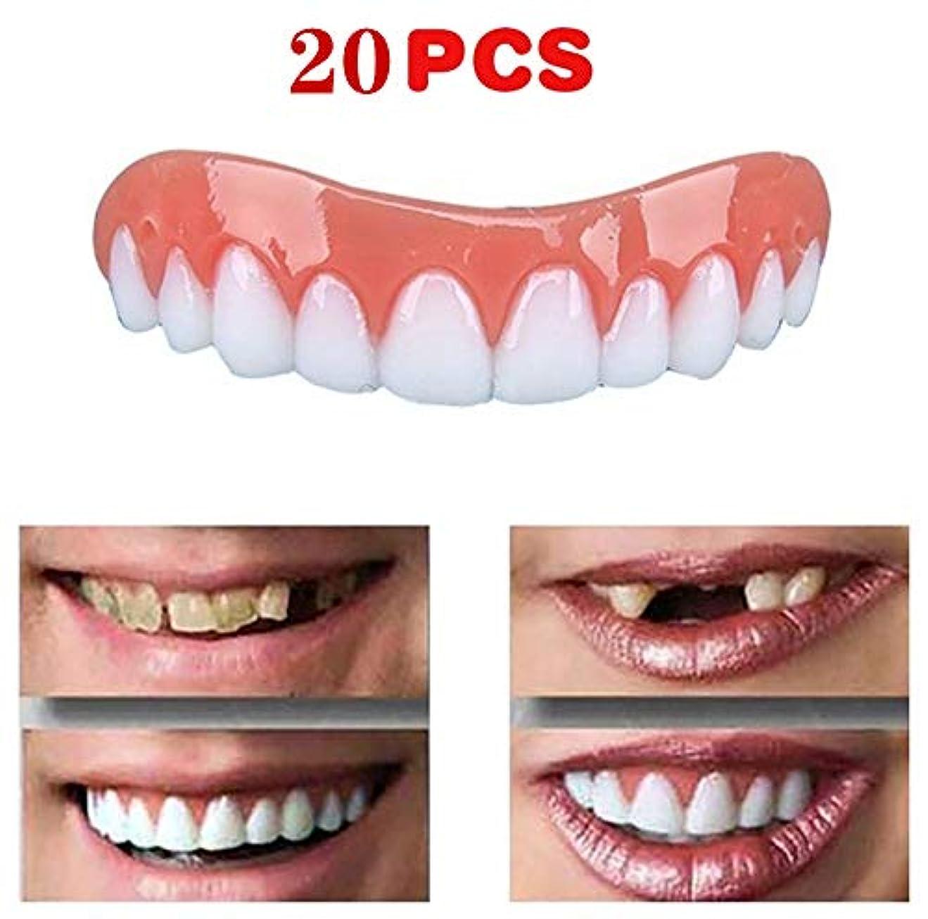 ウナギテーブルを設定する免疫20ピース新しい再利用可能な大人のスナップオンパーフェクトスマイルホワイトニング義歯フィットフレックス化粧品歯快適な突き板カバーデンタルケアアクセサリー