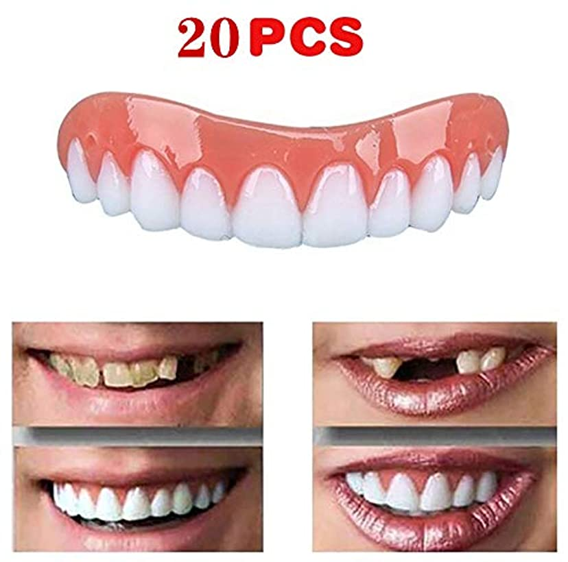 肉屋根絶する抽選新しい再利用可能な大人のスナップオンパーフェクトスマイルホワイトニング義歯フィットフレックス化粧品歯快適なベニアカバーデンタルケアアクセサリー
