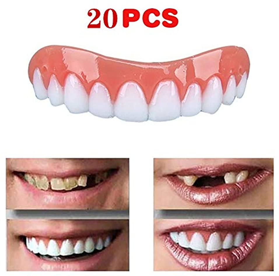 全体にいたずら迷彩20ピース新しい再利用可能な大人のスナップオンパーフェクトスマイルホワイトニング義歯フィットフレックス化粧品歯快適な突き板カバーデンタルケアアクセサリー