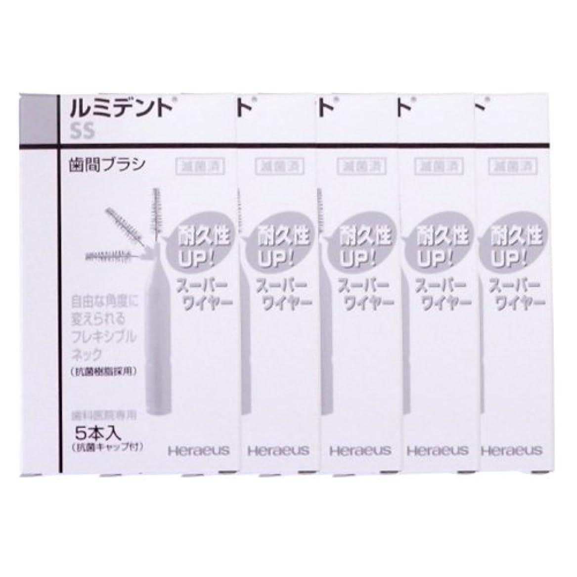 アライアンスキネマティクスいたずらヘレウス ルミデント 歯間ブラシ 5本入 × 5個 (SS(ホワイト))