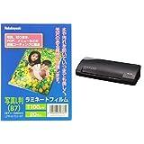 ナカバヤシ ラミネートフィルム 20枚入 97×134mm 写真L判(B7) LPR-B7E2-SP & ラミネーター クイックラミ A4 NQL-101A4BK