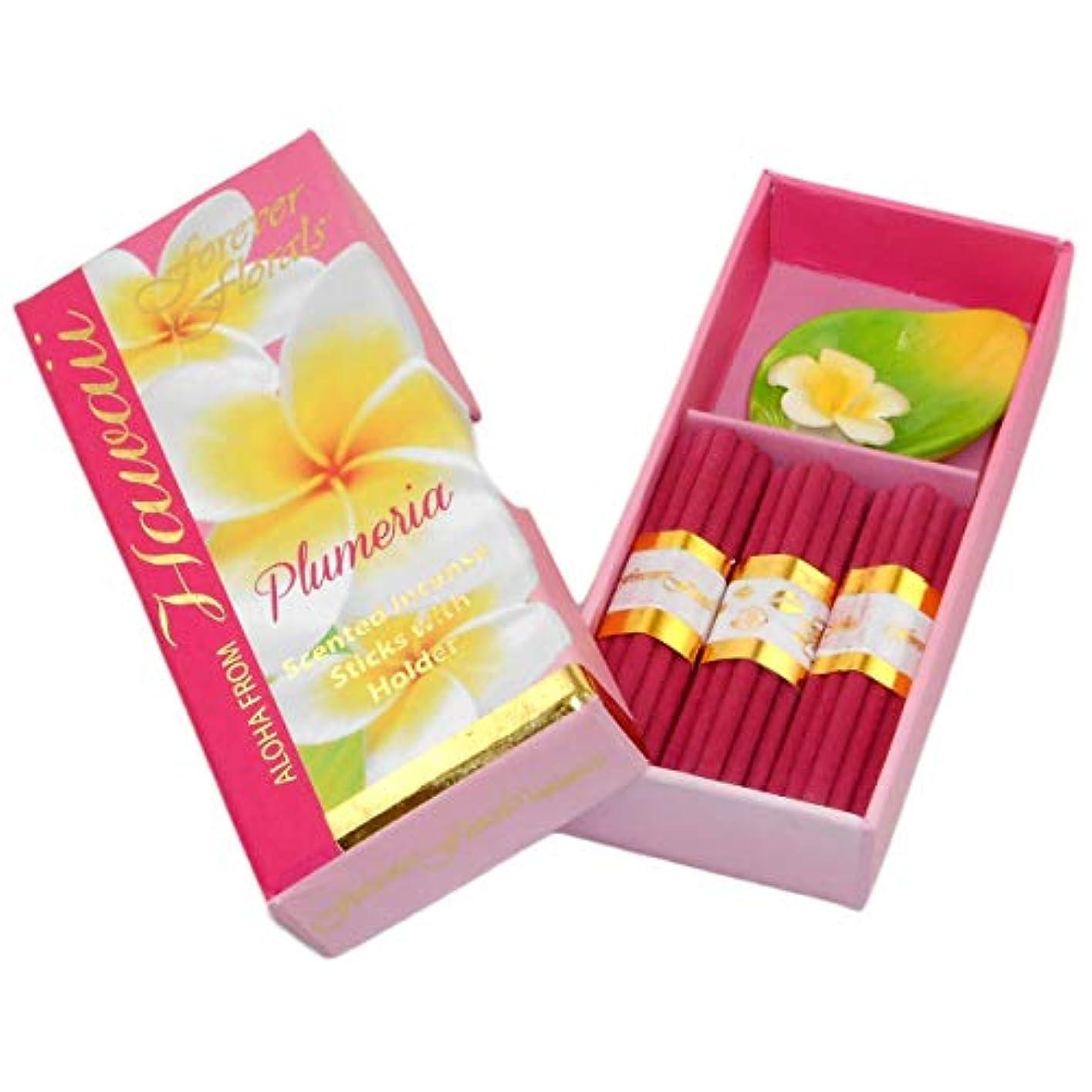 補充直立離すハワイアンForever Florals Incenseギフトボックスセットプルメリア 4 Sets