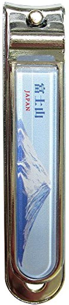 溶けたカエル立場PT&サヒ 爪切り 富士山 15ミリ幅
