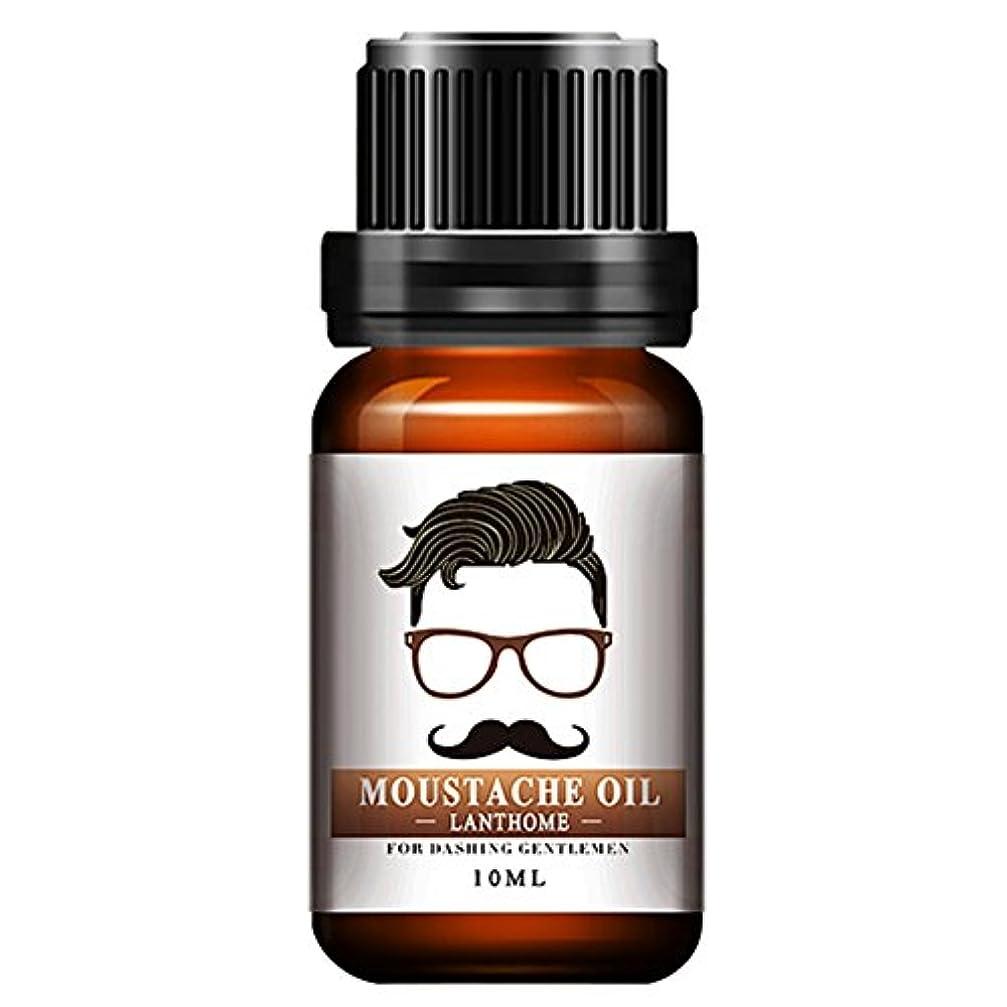 共感する規制信頼性のあるCutelove 男士用 ヒゲ肌用美容液 まつげ美容液 ひげ美容液 ひまし油 無添加