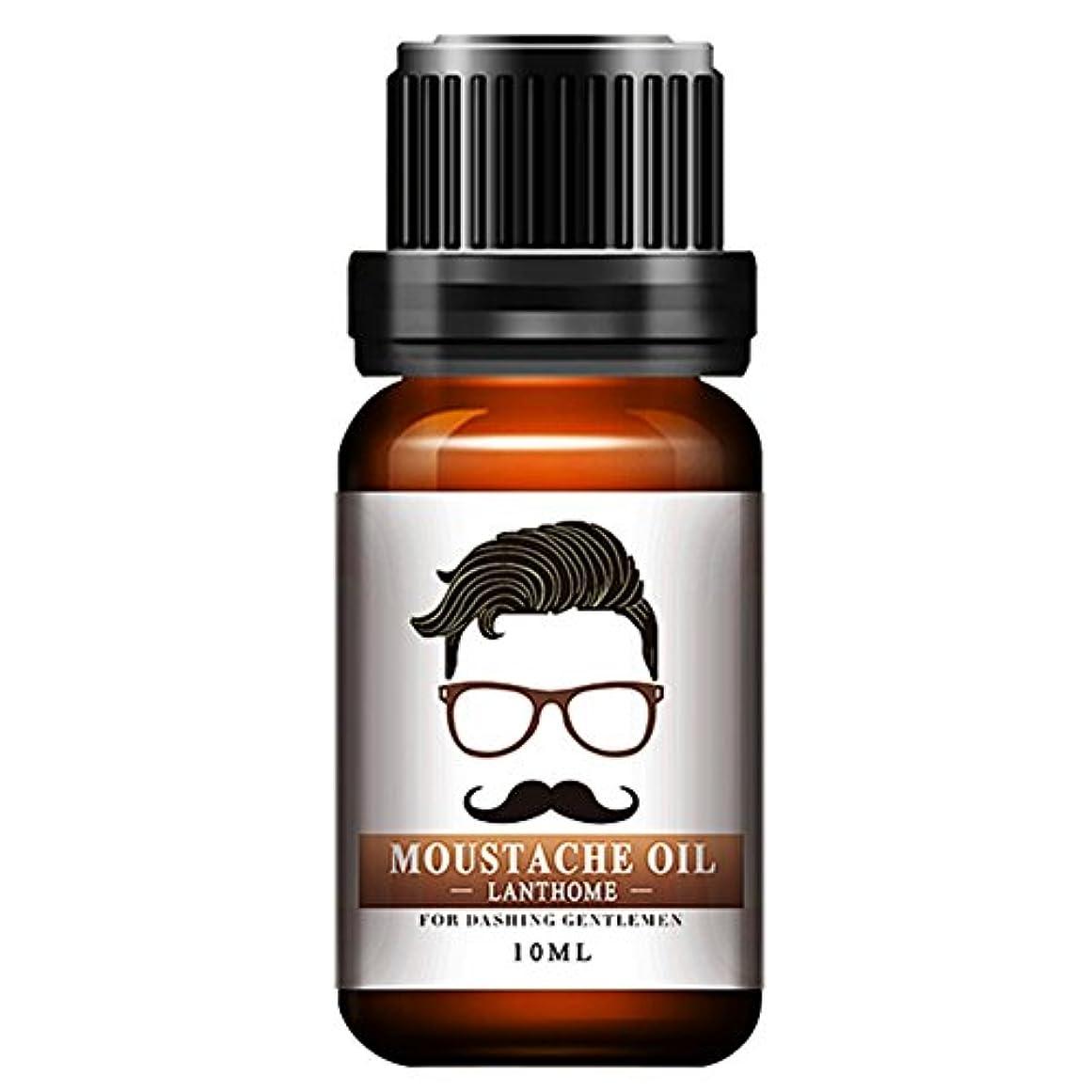 経験許容できるメルボルンCutelove 男士用 ヒゲ肌用美容液 まつげ美容液 ひげ美容液 ひまし油 無添加