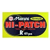マルニ(Maruni) パッチ R BOX49枚 Φ25
