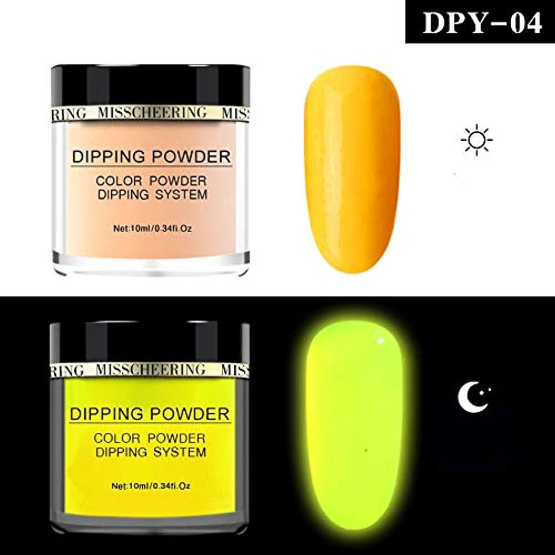 反抗同一性針10ml Luminous Nail Powder Fluorescent Art Pigment Dipping Glitter Decoration Natural Dry NO Lamp Cure Long Last