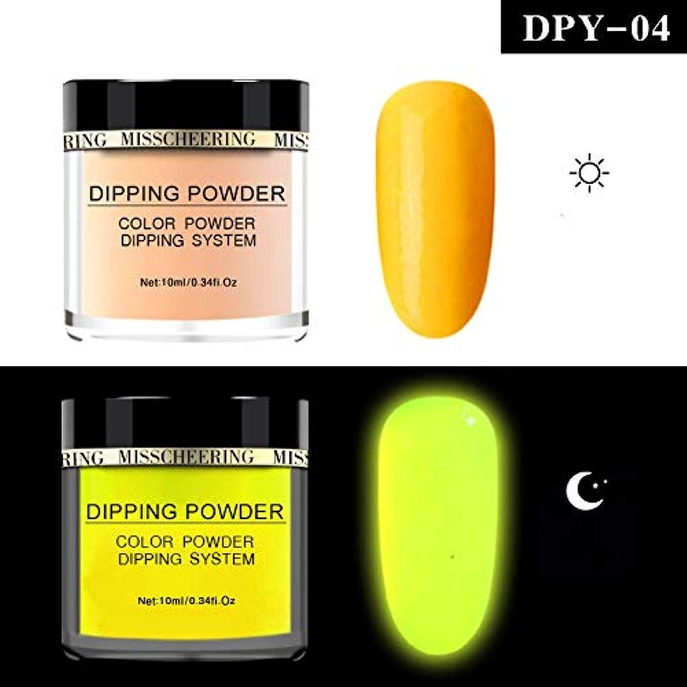 負スティーブンソン交差点10ml Luminous Nail Powder Fluorescent Art Pigment Dipping Glitter Decoration Natural Dry NO Lamp Cure Long Last