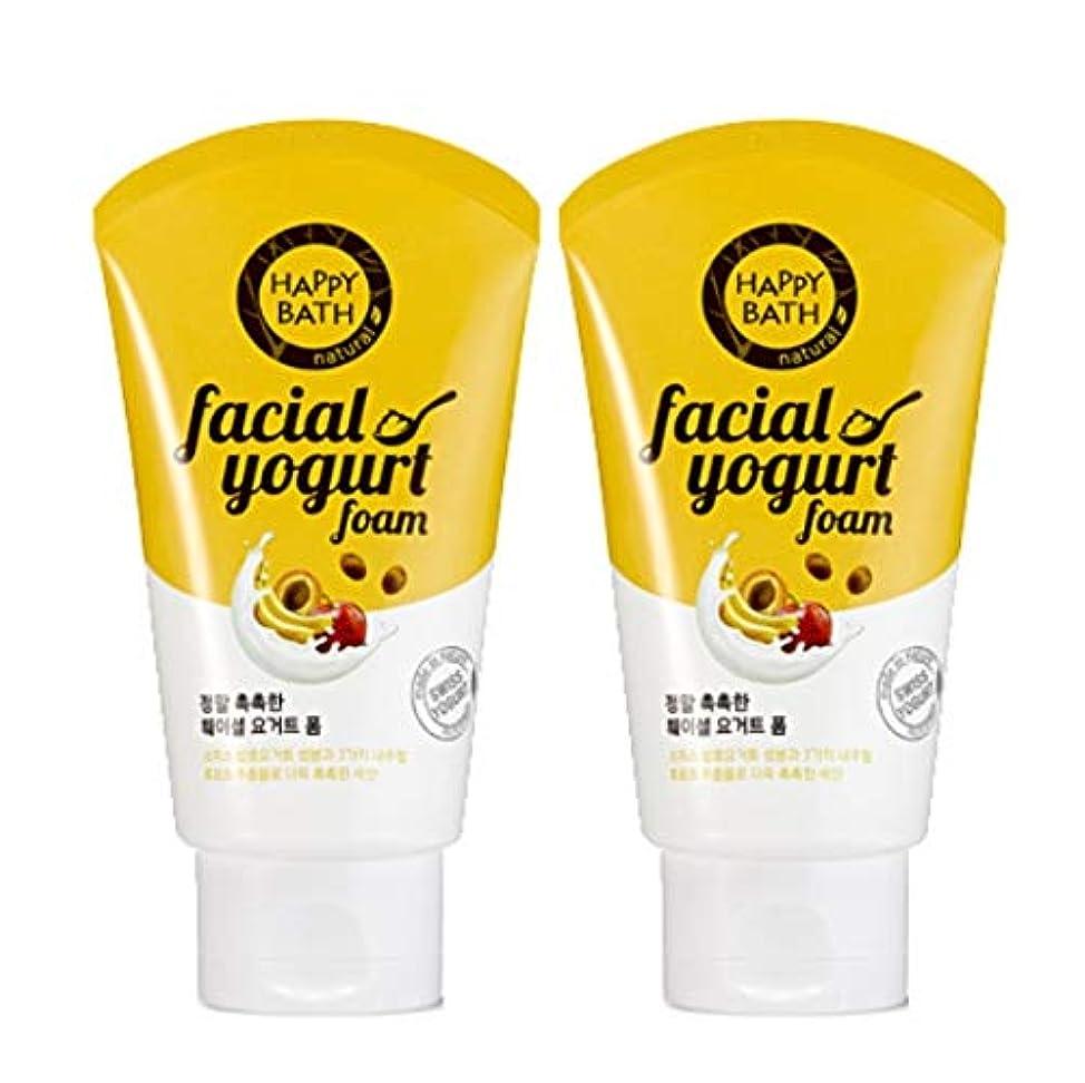 コミュニケーション科学的匹敵します(1+1)ハッピーバスフェイシャルヨーグルトモイストフォームHAPPY BATH Facial Yogurt Moist Foam 韓国の人気商品 Korean Beauty Womens