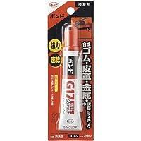 コクヨ 多用途接着剤 20ml タ-670 Japan