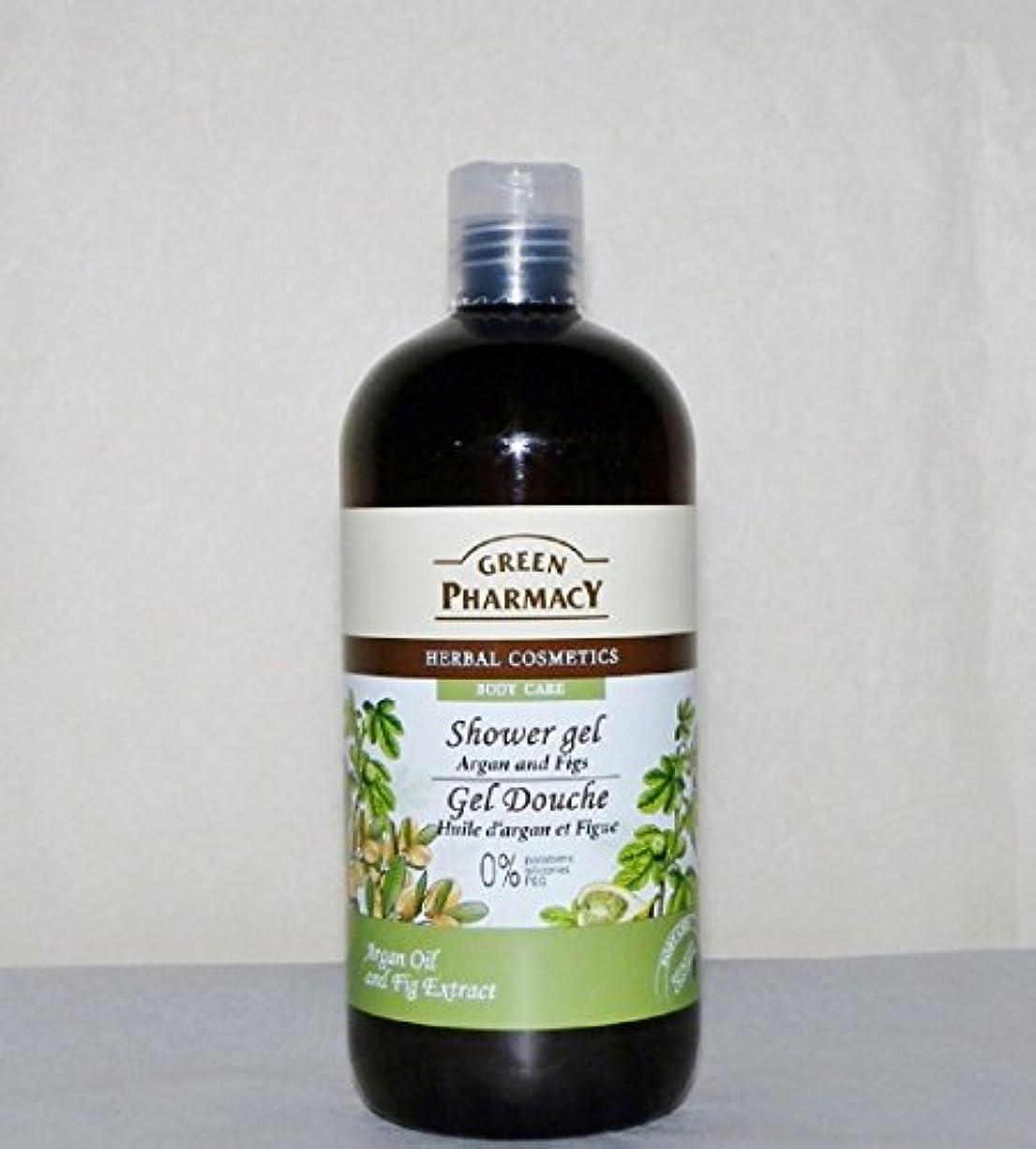 事件、出来事調停する落ち着くElfa Pharm Green Pharmacy グリーンファーマシー Shower Gel シャワージェル Argan Oil&Figs