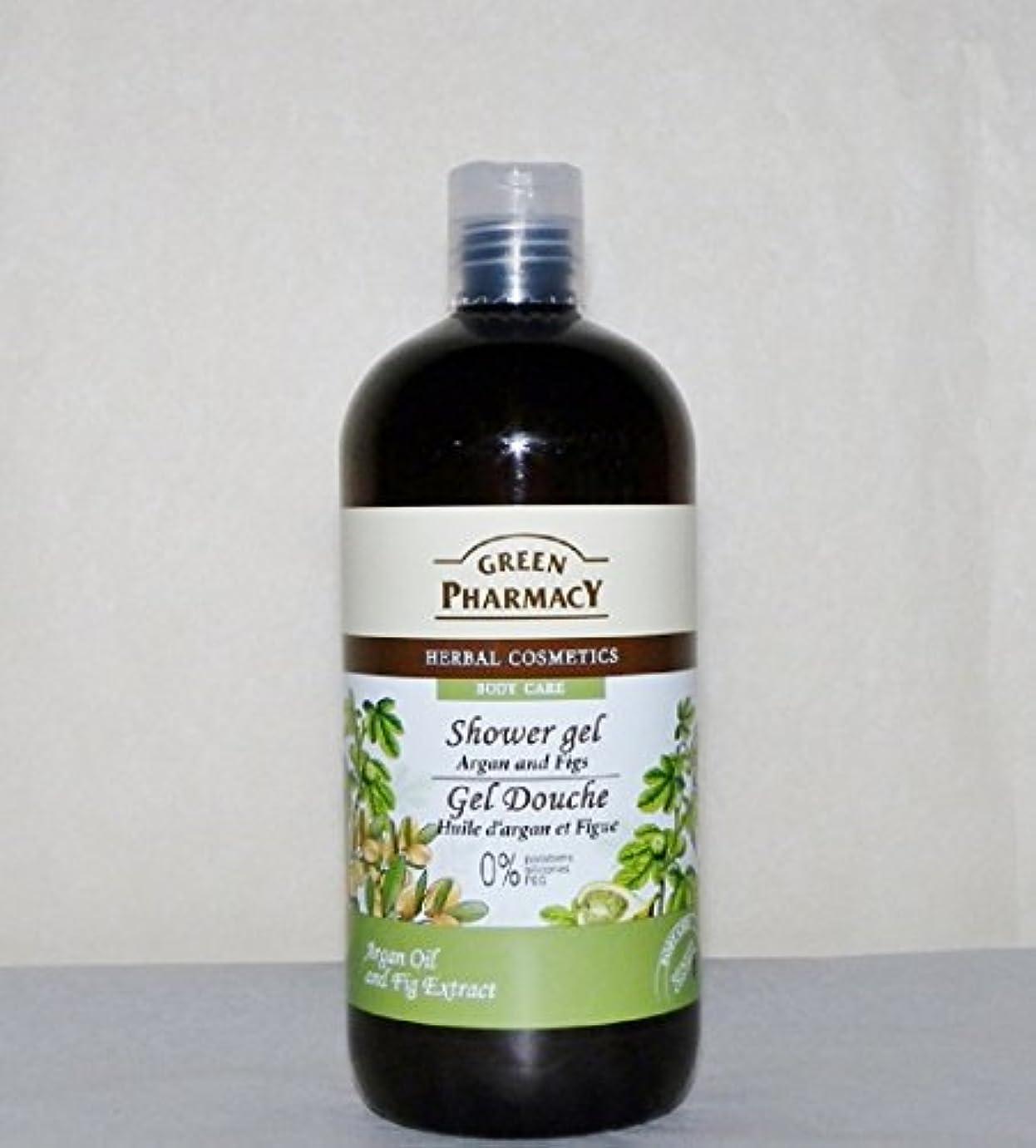 ピンク慢信条Elfa Pharm Green Pharmacy グリーンファーマシー Shower Gel シャワージェル Argan Oil&Figs