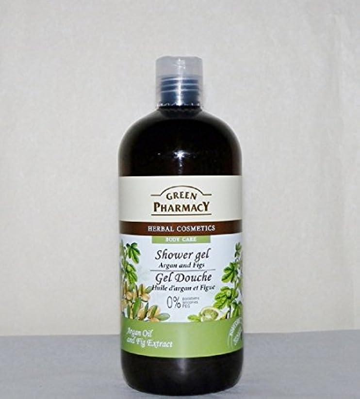 不安定なバタフライロデオElfa Pharm Green Pharmacy グリーンファーマシー Shower Gel シャワージェル Argan Oil&Figs