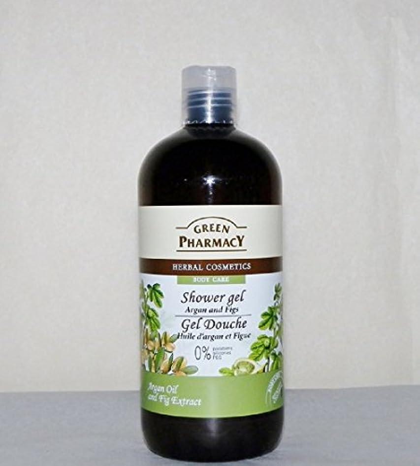 舗装定義人差し指Elfa Pharm Green Pharmacy グリーンファーマシー Shower Gel シャワージェル Argan Oil&Figs