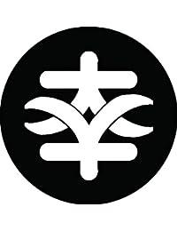 家紋シール 二つ大文字紋 布タイプ 直径40mm 6枚セット NS4-2486