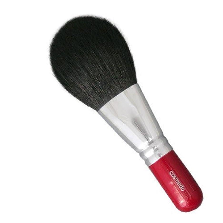 子供っぽい減衰マーチャンダイザー匠の化粧筆コスメ堂 熊野筆 メイクブラシ 毛量たっぷり ジャンボフェイスブラシ2  白尖/粗光峰 日本製 ( 赤軸ショートタイプ / パウダーブラシ / フェイスブラシ ) HF-P204
