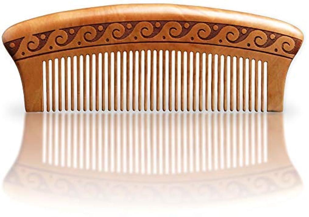 BRIGHTFROM Wooden Hair Comb, Anti-Static, Detangling, Great for Hair, Beard, Mustache, Natural Peach Wood [並行輸入品]