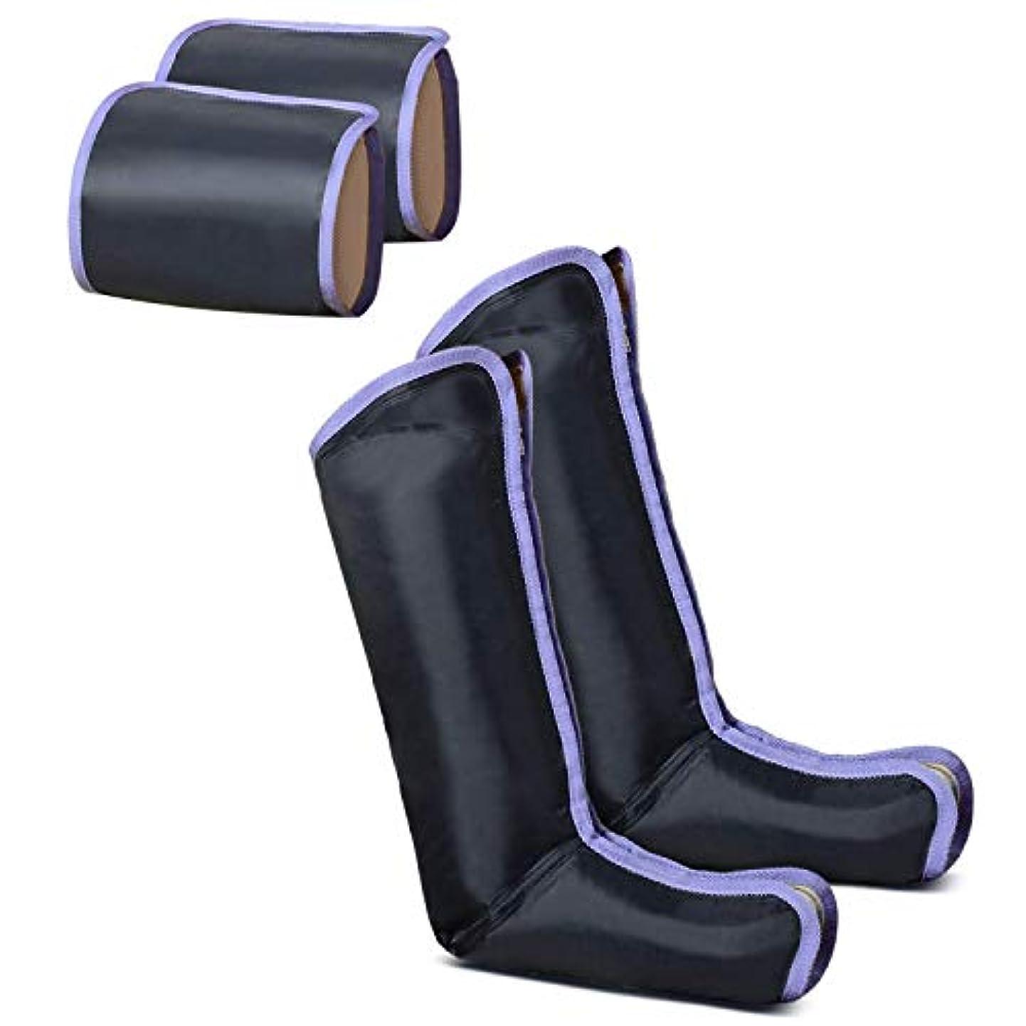と闘う義務づけるジョガーFITIC  エアーマッサージャー レッグリフレ ひざ/太もも巻き対応 空気圧縮 温感機能搭載  一年保証