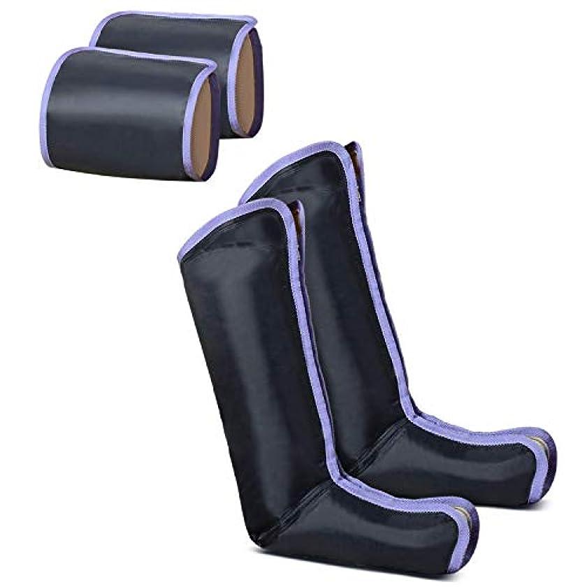 穿孔するすごい歯FITIC  エアーマッサージャー レッグリフレ ひざ/太もも巻き対応 空気圧縮 温感機能搭載  一年保証