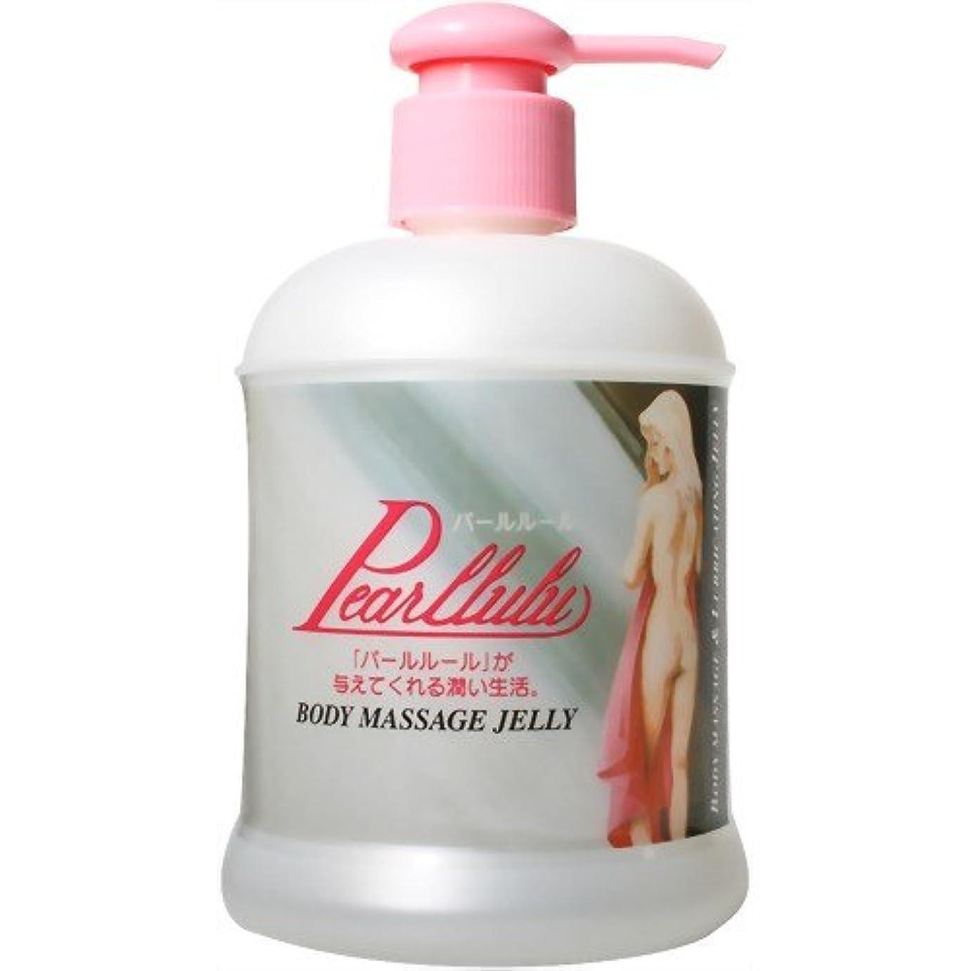 実験的抑圧する香りパールルール ポンプタイプ 300ml