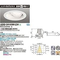 東芝 ユニバーサルDL白色Ф150 LEDD-50103W-LD9