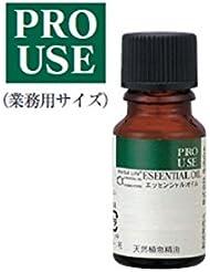 生活の木 エッセンシャルオイル ダマスクローズ(ローズオットー)(10ml)
